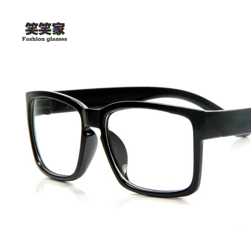 Vintage fashion glasses frame black glasses big box ...