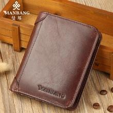 Bestselling China Brand Cowhide Ultra Thin Wallet Men s Short 100 Genuine Leather Wallet Men Slim