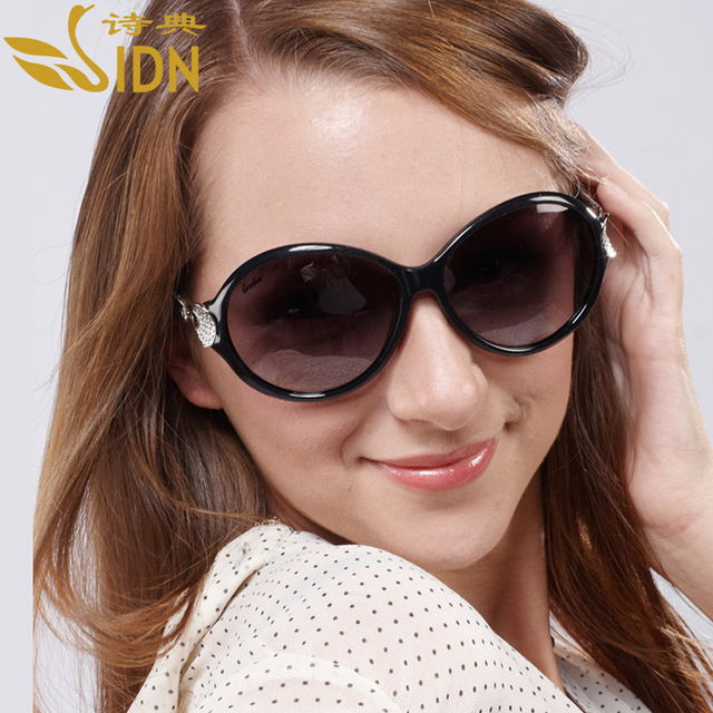 Female fashion sunglasses polarized sunglasses 1028 sweet big box 3