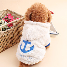 2016 Winter/Spring Warm Fleece Puppy Dog Clothes Cute Anchor Hoodie Coat Pet Costumes Clothing For Dogs Pets Chihuahua XS-XL #3
