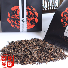 High Quality Loose Ripe Puer Tea 7years old 200g black tea health care weight lose 10g