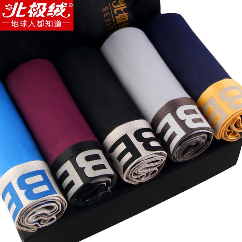 Best quality 95% cotton men boxer 5 pcs/lot gift box male underwear famous brand Bejirog Wholesale cuecas calzoncillos(China (Mainland))