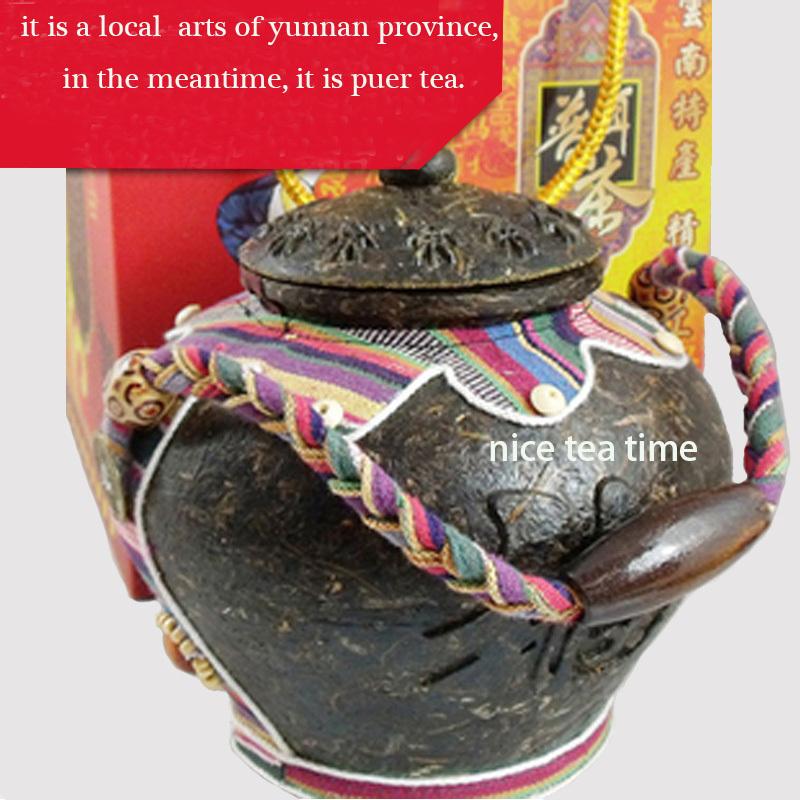 Pu er tea technology decoration cloth gcaddy gift box tea caddy tea carving health tea gift