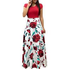 בציר פרחוני הדפסת טלאים ארוך שמלת נשים 2019 מזדמן קצר שרוול המפלגה שמלה אלגנטי O צוואר גבירותיי מקסי שמלה קיצי(China)