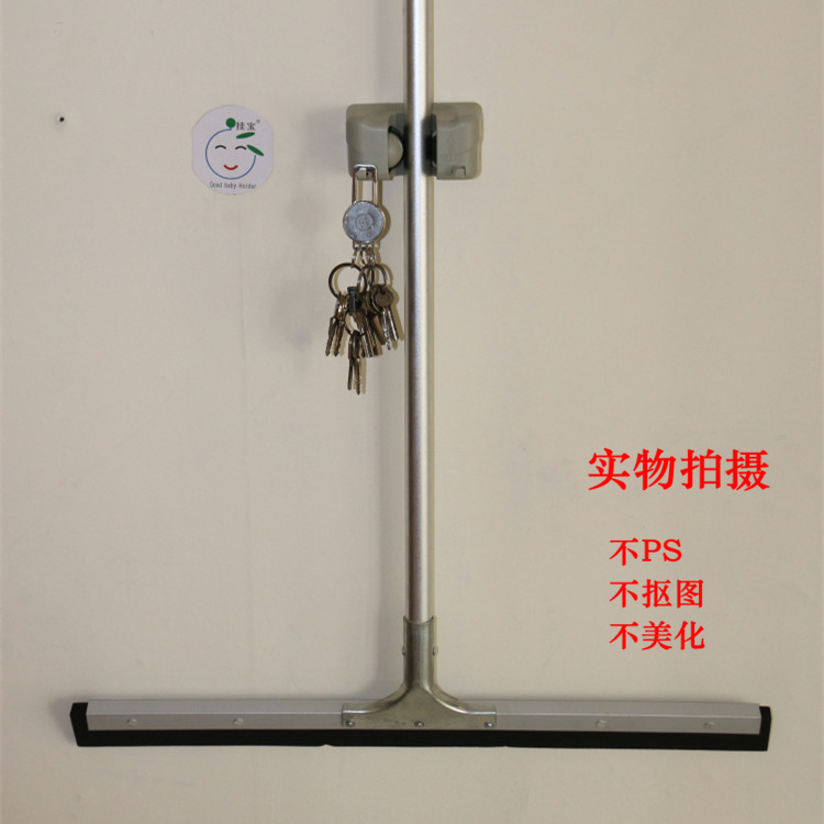 The new Hang mop rack hook placed storage shelves(China (Mainland))