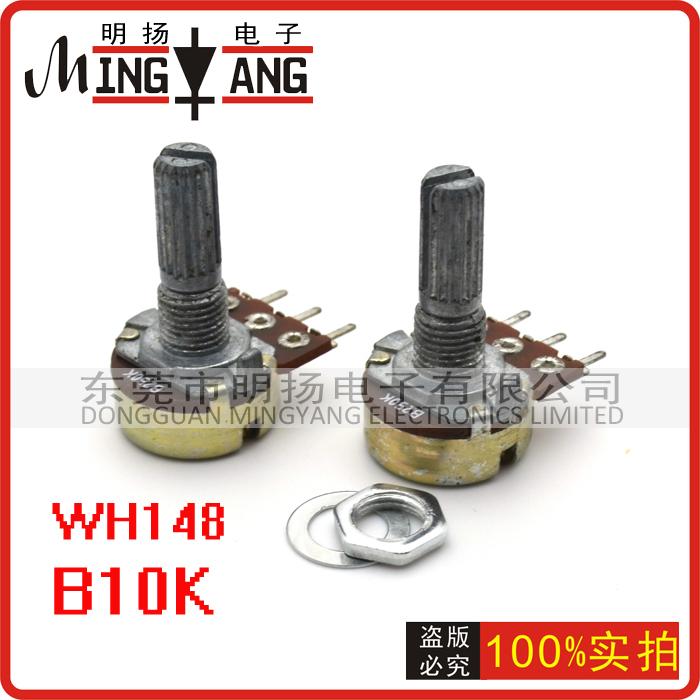Synthetic Carbon Film WH148 single joint potentiometer B10K 10KOhm Handle length 15MM Variable Resistors - Dongguan zhengwo Store store
