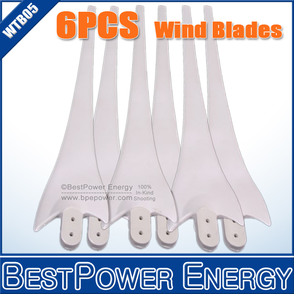 Hot Selling, 6pcs/lot 300W 400W 500W Wind Turbine Blades, 58cm Wind Generator Small Windmill Blade(China (Mainland))