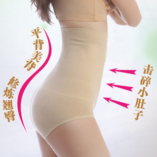 Stomach shapers ann chery latex waist cincher postpartum Hot shapers pants for slimming weihjr loss body wrap(China (Mainland))