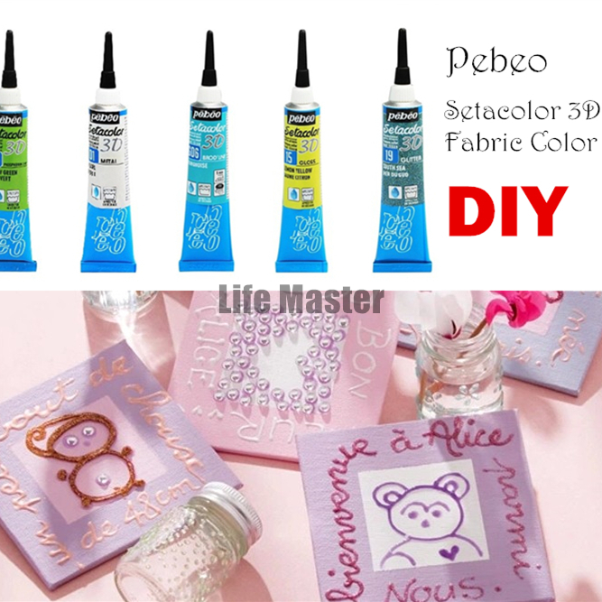 Lifemaster france pebeo setacolor 3d color 5pcs lot diy for Using fabric paint on glass