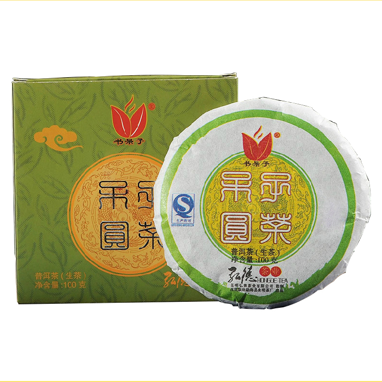 Гаджет  Wholesale 2011 Year Yunnan Bookworm Round Puerh Tea 100g Old Material New Pressure Raw Puer Tea None Еда