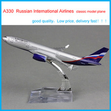 2016 Souvenirs gift  A330 Airbus airplane models metal airlines plane model wholesale, airbus prototype machine toy Gift (China (Mainland))