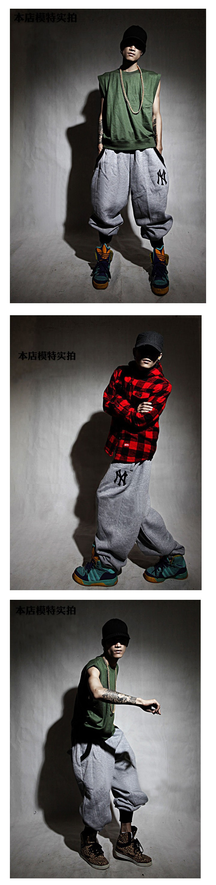 Buy japanese hip hop fashion and get free shipping on m 11
