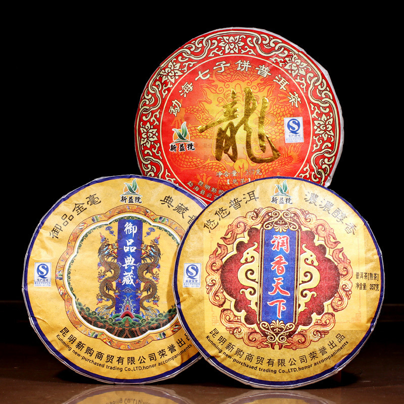 Puer China  City pictures : yunnan premium puer tea cooked the Chinese ripe puerh tea puer China ...