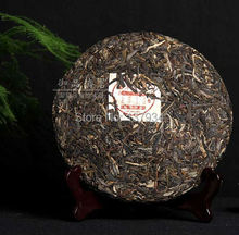 357g Made in 1985 Chinese Ripe Puer Tea The China Naturally Organic Puerh Tea Black Tea Health Care Cooked Pu er Free Shipping