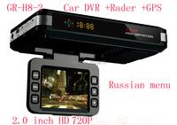 Автомобильный видеорегистратор OEM 2015 DVR GPS Gr/h8 3 1 /+ HD 720p, 30 FPS + G , GPS