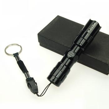 New mini LED flashlight light small waterproof belt key chain lamp #8192