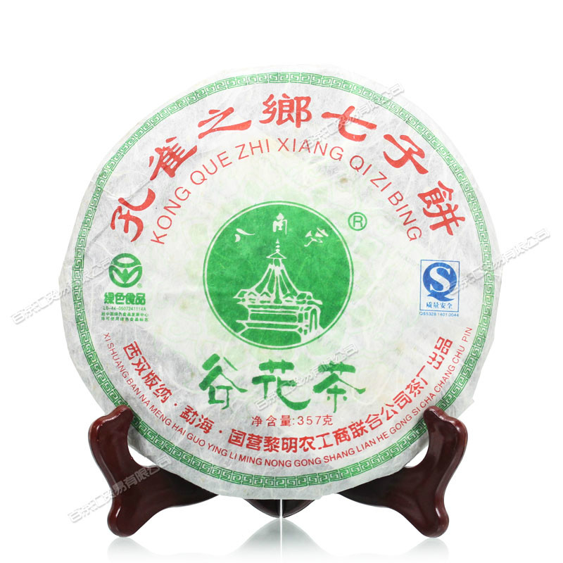 2006 Year Yunnan Liming Tea Factory Puer Raw Tea Cake 357g Chinese Traditional Health Dirnk<br><br>Aliexpress