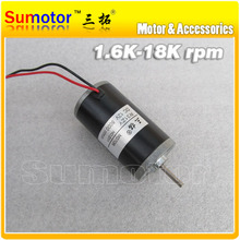 8000rpm 12V 12W 1N*cm High speed Electric DC motor R31ZY 1.5A,Long output shaft,Durable Brush,DIY,Wholesale/retail,Free shipping(China (Mainland))