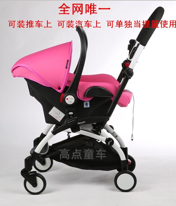 банкетным многоцелевой ребенка коляска ремней безопасности