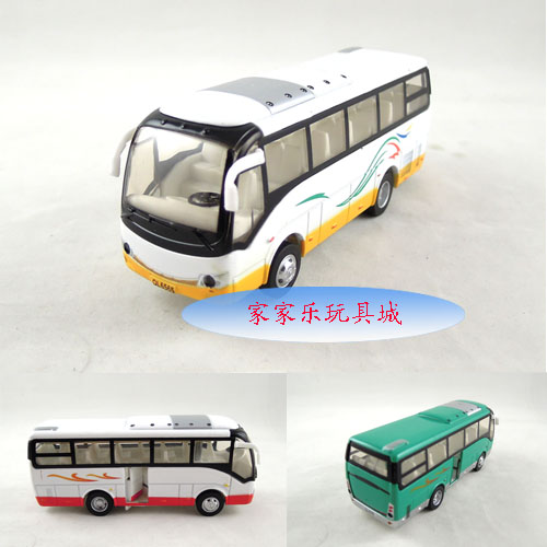 School bus small bus the door alloy car model toy
