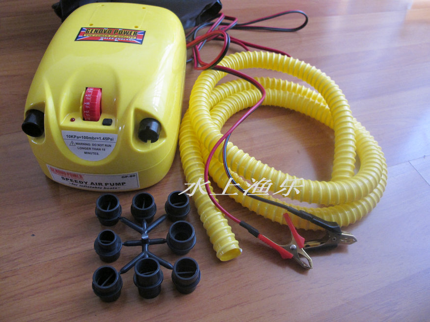 Inflatable boat rubber electric pump 12v fishing speedy air gp-80 - For All Fashion Shop store