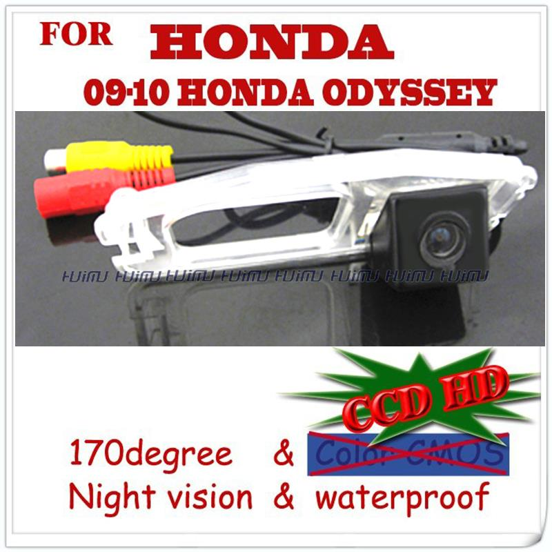 CCD HD night vision car rear camera car monitor parking system er reversing monitor rearview camera for HONDA 2009-2010 Odyssey(China (Mainland))