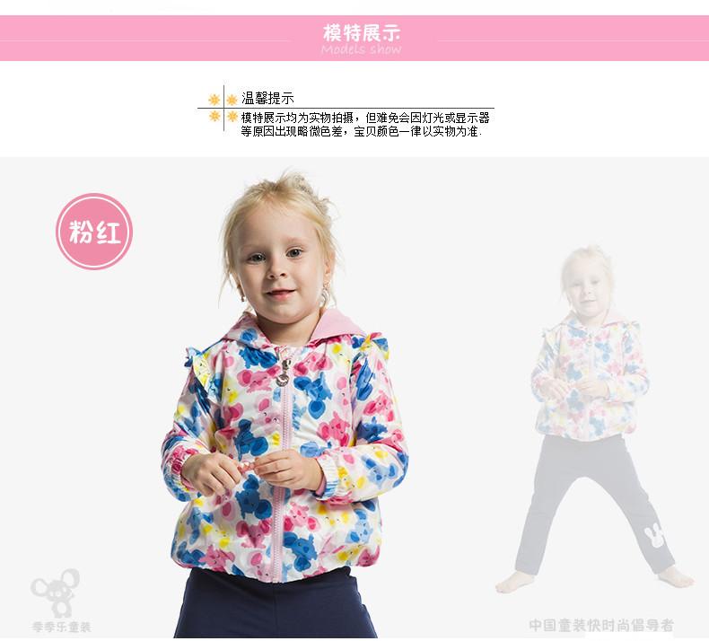 Скидки на Девочка пальто мультфильм коала печатных марка новорожденный руна ткань зимняя куртка детская одежда девушки верхней одежды