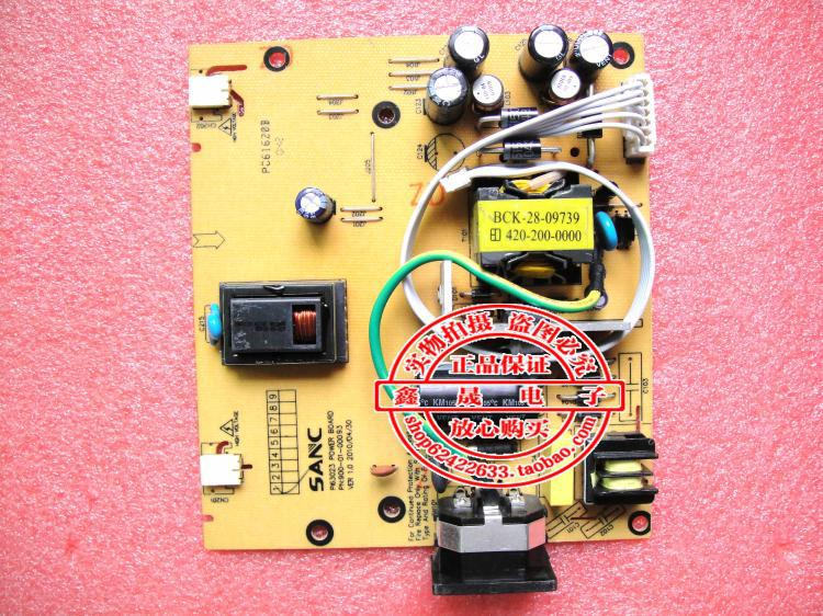 Free shipping! ! ! Original testing work 997CM 997CM PI63023 power board power board 100% special wrap(China (Mainland))