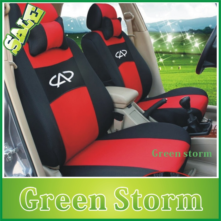 Freeshipping Chery Tiggo 3 set cover,Supports,cushion,box,seating,socket sleeve,auto car products,accessory,4 color - Green Storm Automobile Products co., LTD store