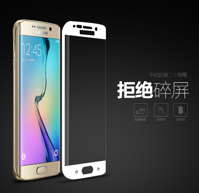 Full Cover Tempered Glass Screen Protector Samsung Galaxy S6 edge G925 Retail Package Sale - GSD Industrail Co.,Ltd store