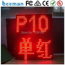 hot sales screen SMD RGB led display module PH10 16*16 32 x 16/ Full color outdoor led display module SMD p6 p8 p10 outdoor(China (Mainland))