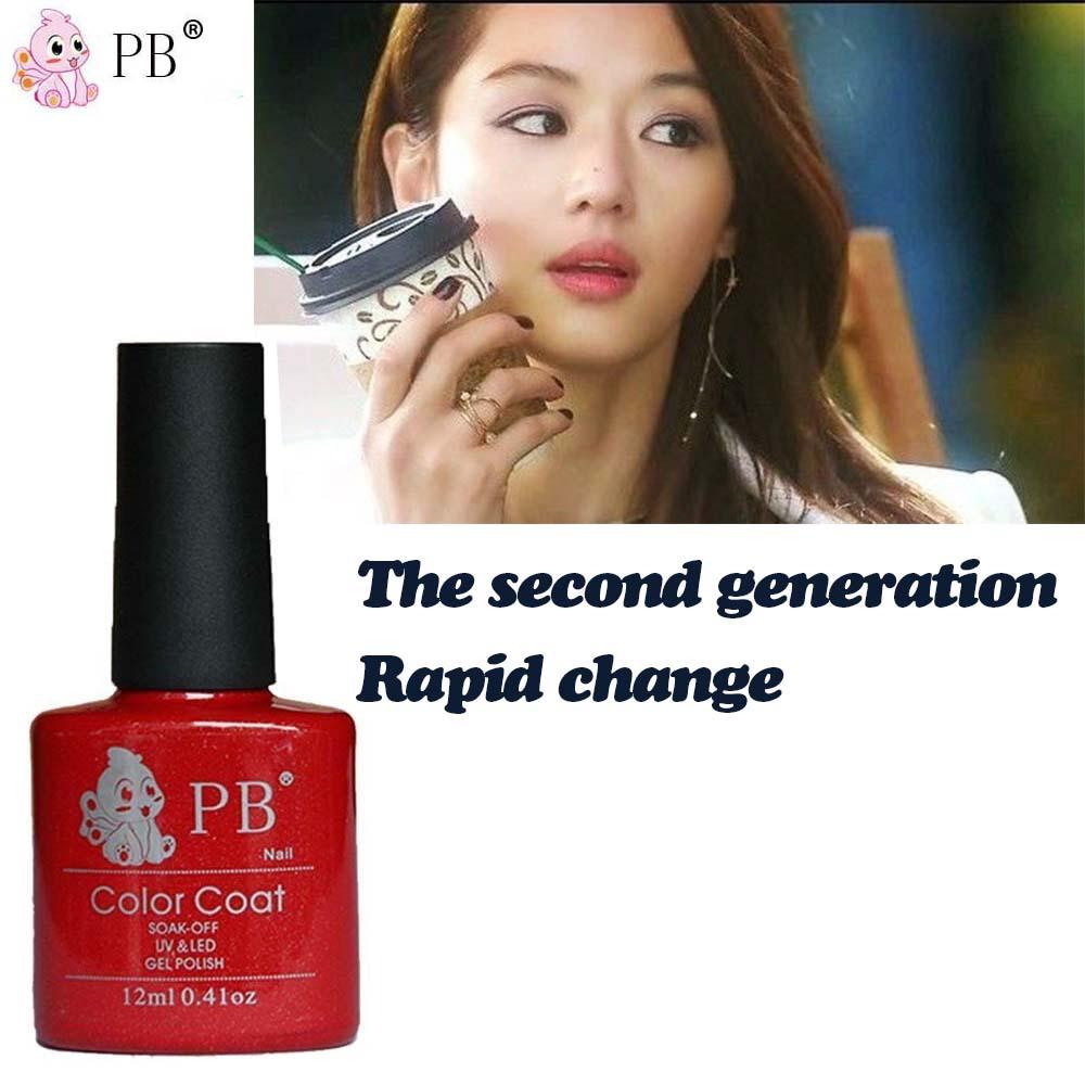 25pcs PB Soak Off Gel Polish Nail Color Set Uv Gel Polish Colors temperature changing color uv gel nail polish change color base(China (Mainland))