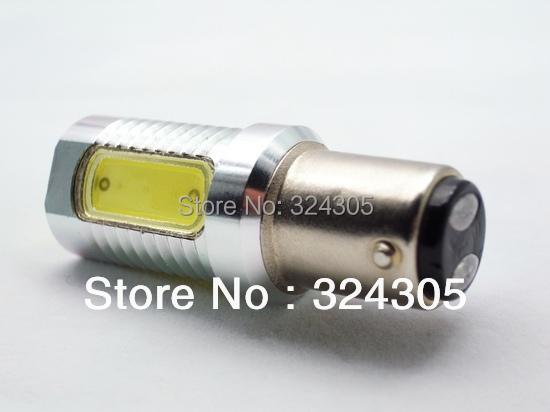 2X HighPower 1157 bay15d P21/4WLED DC12V Car Side Tail Brake Parking 7.5W Light Bulb Lamp White super brightr - LED store