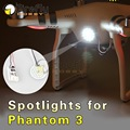 DJI Phantom 3 Accessory Stickers Graphic Wrap Skin Decals/ Stickers/ Cover for RC Quadcopter