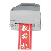flower ribbon printer ribbon printing machine for flower shop using ribbon printer for flower shop free shipping chile