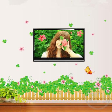 Flowers grass border wall sticker home decor diy adhesive - Bande adhesive murale ...