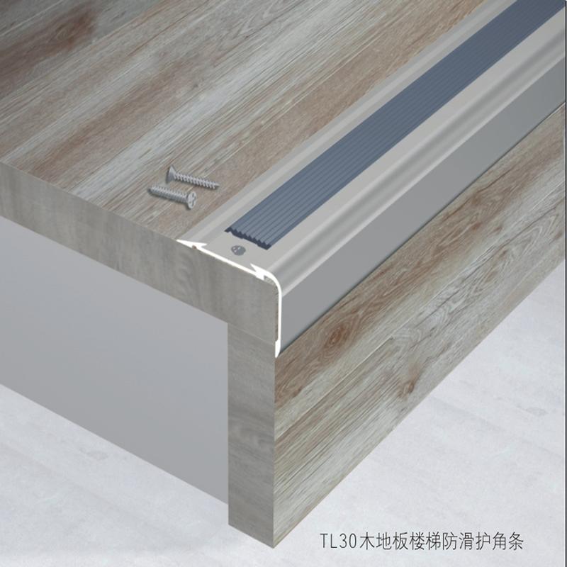 Top 28 hardwood floors slippery non slip hardwood for Hardwood floors slippery