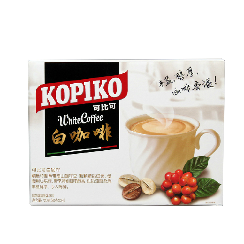 Indonesia KOPIKO imported quality goods than white coffee 720 g free shipping