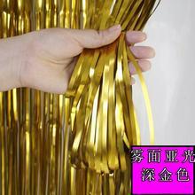 3 M الذهب الوردي قوس قزح الترتر خلفية شراشيب معدنية بهرج الستار عيد ميلاد حزب المطر للزينة فتاة الكبار الذكرى بيع(China)