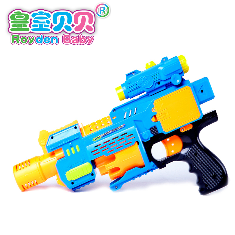 toy guns to play or not Toy guns either cannot really shoot projectiles or but like a toy weapon, it should not be has advised young boys be encouraged to play with toy guns.