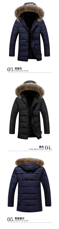 #4002 2016 Moda Jaqueta masculina inverno Parka erkekler Parkas hombre invierno Kış ceket erkekler Kış ceket erkek Kış-giyim