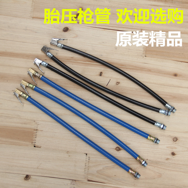 High pressure hose tire inflated endotracheal tube air gauge pump table automobile tire repair hose fittings(China (Mainland))