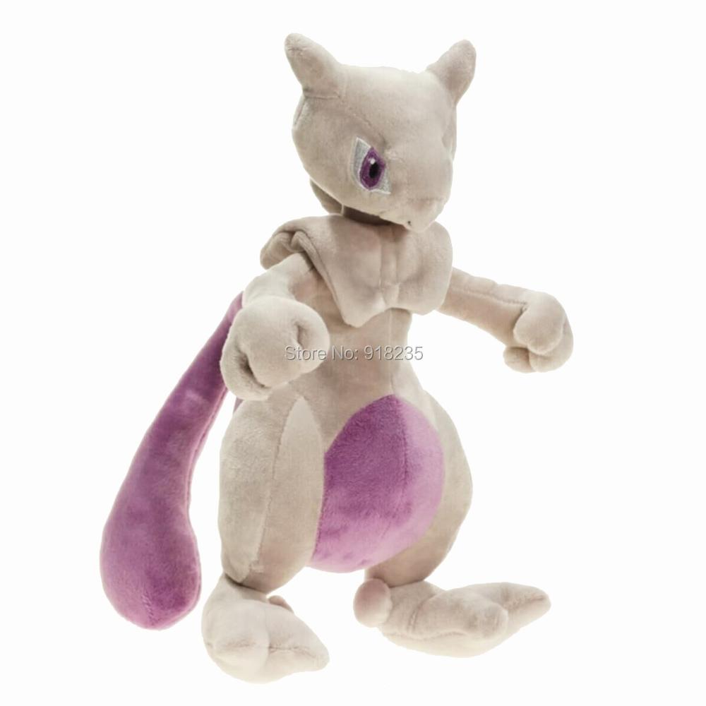 "BRAND NEW 25cm Plush Soft Toy Teddy Pokemon Mewtwo 10"""