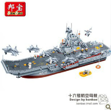Without Original Box BanBao 8419 3016pcs Large building blocks sets educational toys Liao ning No. Aircraft carrier<br><br>Aliexpress