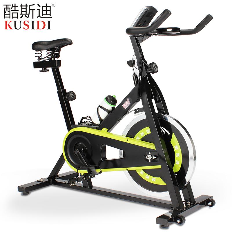 Gros grenouilles vélo 46 fitness