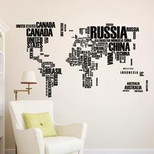 Черный письма карта мира настенные наклейки офис гостиная украшения кожуру и палкой стены искусства съемные дома наклейки(China (Mainland))