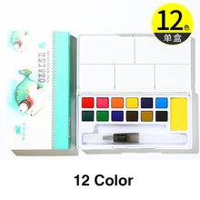 36 Warna Seni Polos Pigmen Kotak Profesional dengan Kuas Portabel Set Portabel Pensil Warna untuk Menggambar Cat Cat Air(China)