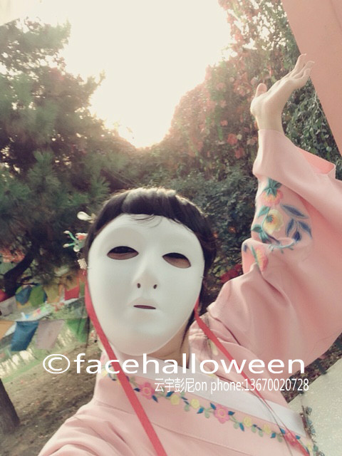 Lot 100 Female Women Blank Full Face White Mask Party / Halloween carnival - facehalloween store