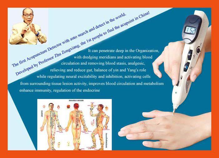 Instrumento médico acupucture patch dor patch alívio acupuntura acupuntura massageador elétrico(China (Mainland))