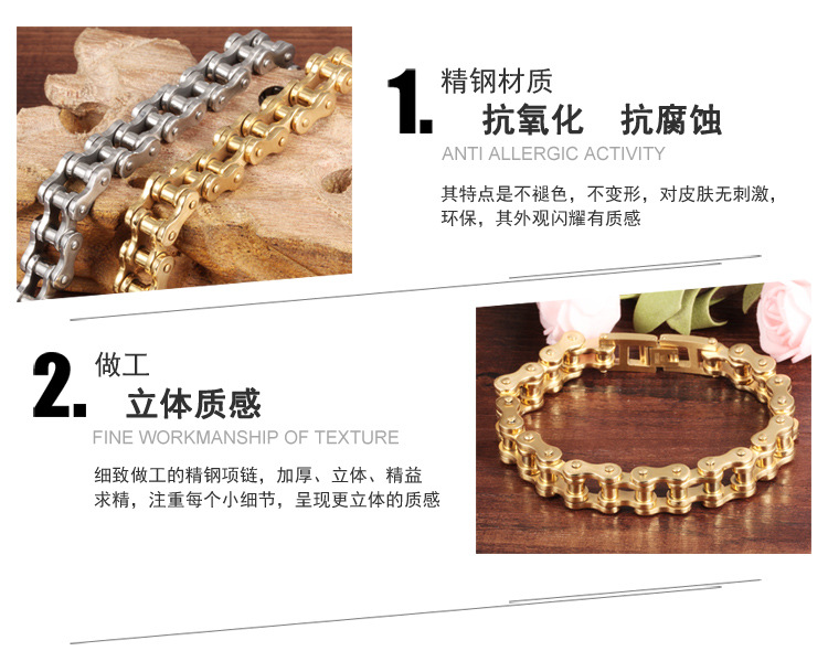 free shipping Cool Men Biker Bicycle Motorcycle Chain Men's Bracelets & Bangles Fashion 4 Color 316L Stainless Steel Jewelry 781